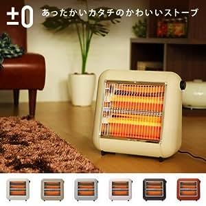 ±0 Steam Infrared Electric Heater プラスマイナスゼロ 遠赤外線 電気ストーブ スチーム 機能付き【ライトブラウン】
