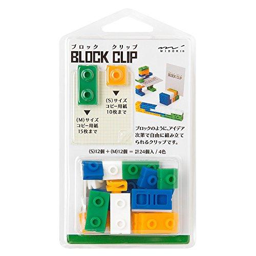 ミドリ クリップ ブロッククリップ 緑 43342006