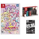 Nintendo Switch 本体 (ニンテンドースイッチ) 【Joy-...