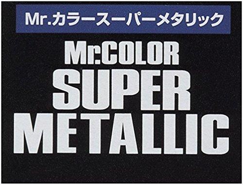 GSIクレオス Mr.カラースーパーメタリック SM04 スーパーステンレス