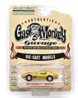 "GREENLIGHT 1:64SCALE HOLLYWOOD ""GAS MONKEY GARAGE"" ""1969 CHEVROLET CORVETTE"" グリーンライト 1:64スケール ハリウッド 「ガスモンキーガレージ」「1969 シボレー コルベット」 シリーズ12 [並行輸入品]"