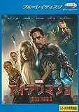 アイアンマン3 [Blu-ray] [レンタル落ち]