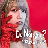 Do Nothing?