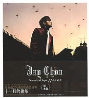 十一月的蕭邦 (CD+VCD) (香港盤)