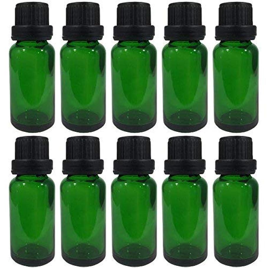 遮光瓶 10本セット ガラス製 アロマオイル エッセンシャルオイル アロマ 遮光ビン 保存用 精油 ガラスボトル 保存容器詰め替え 緑色 グリーン ドロッパー付き (20ml?10本)