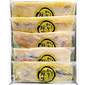 銭福屋 加賀の鮮味(うまみ)漬魚5切セット THZ37