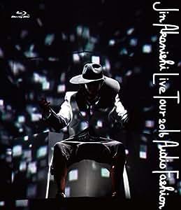 【早期購入特典あり】JIN AKANISHI LIVE TOUR 2016~Audio Fashion Special~in MAKUHARI(BRD) (ポスター付) [Blu-ray]