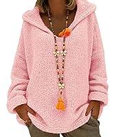 VITryst 女性ニットルーズカジュアルロングスリーブ固体フードセータートップ Pink S
