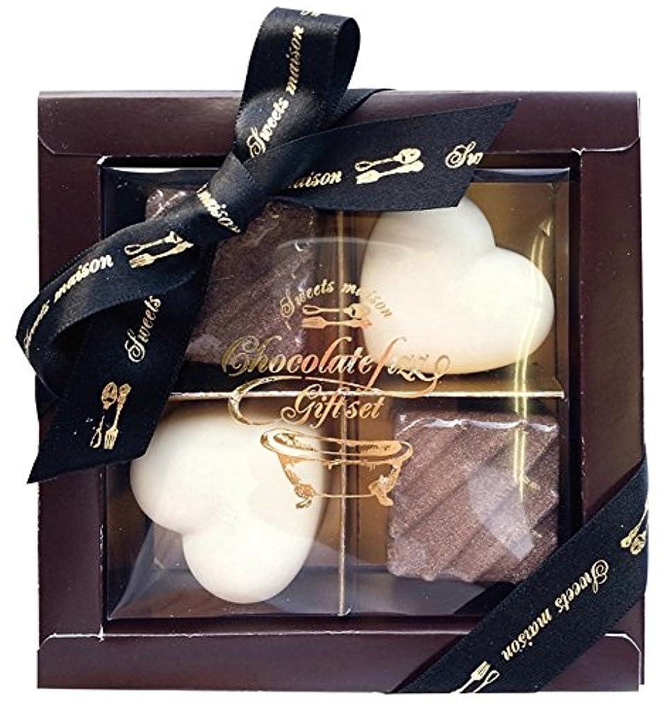 大理石チョップ柔らかさノルコーポレーション 入浴剤 ギフトセット チョコレートフィズ ブラウンボックス OB-SMG-5-1