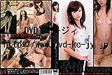 受精!現役素人モデル1 [DVD]
