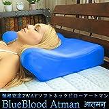 BlueBlood 2wayピロー Atoman アートマン ブルーブラッドシリーズ