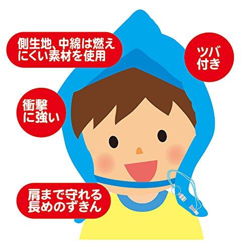 ナカバヤシ『防災ずきん(ツバ付・防炎加工)(BZ-101)』