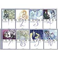 天使禁猟区 全10巻 完結セット(白泉社文庫)