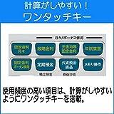 CASIO 金融電卓 12桁 特大表示 BF-480-N 画像