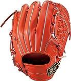 ゼット(ZETT) 少年野球 軟式 グラブ ネオステイタス オールラウンド用 右投げ用 レッド(6400) サイズ:L(140cm~向け) BJGB70120
