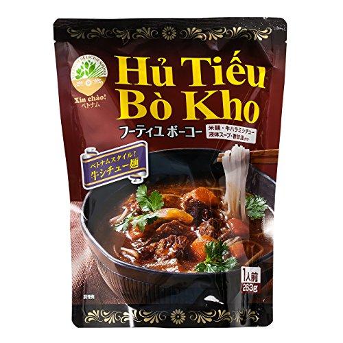 Xin chào!ベトナム フーティユボーコー 12食セット