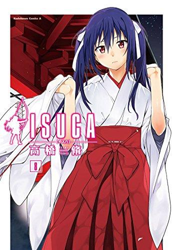 ISUCA(8)<ISUCA> (角川コミックス・エース)