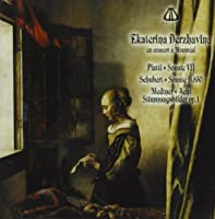 Ekaterina Derzhavina Plays P