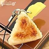 そっくり 食品サンプル 携帯ストラップ (焼おにぎり/大1個)