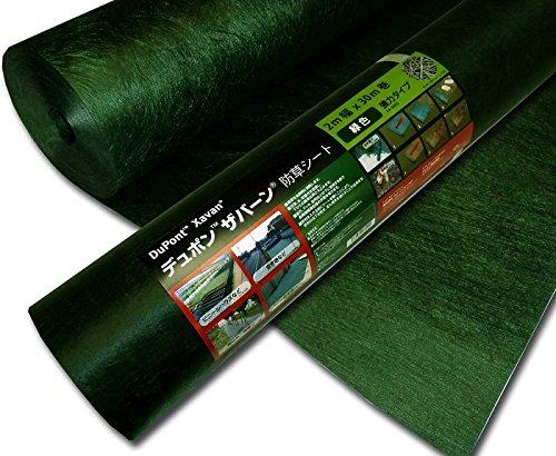 防草シート ザバーン 350G グリーン 幅1m×長さ30m 耐用年数10-15年 暴露向け 高耐久 土木 Xavan グリーンフ...