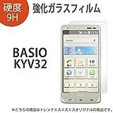 KYV32 BASIO 強化ガラス フィルム 液晶保護 画面保護フィルム 超薄0.3mm 硬度9H 保護シール ベイシオ 京セラ スマホ スマートフォン スクリーンガード フィルム シール