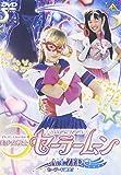 美少女戦士セーラームーン Act.ZERO [DVD]
