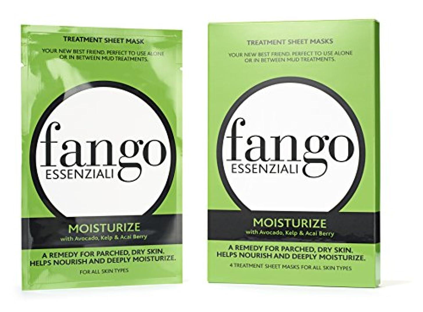 悔い改め視力インフレーションボルゲーゼ Fango Essenziali Moisturize Treatment Sheet Masks 4x25ml/0.83oz並行輸入品