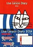 Lisa Larson Diary 2014 (宝島社キャラクター手帳)
