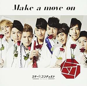 Make a move on(通常盤)