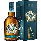 シーバスリーガル ミズナラ12年 700ml ブレンデッドスコッチウイスキー 箱入り スコットランド