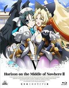 境界線上のホライゾンII (Horizon in the Middle of Nowhere II) 5 (初回限定版) [Blu-ray]