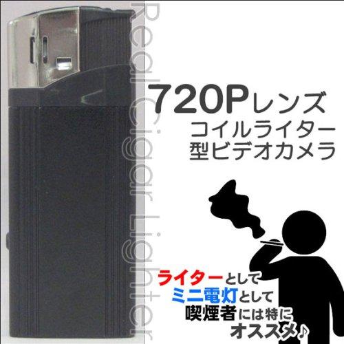 【小型カメラ|盗撮厳禁】メモリ内蔵ライター型ビデオカメラ