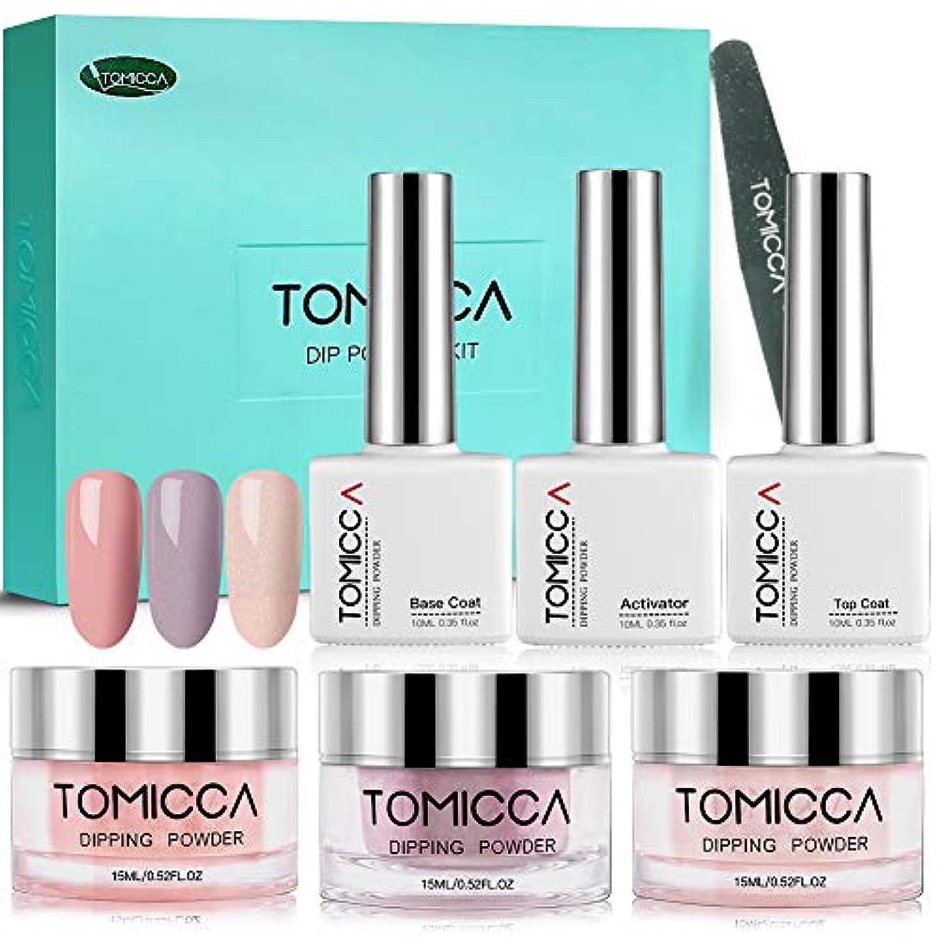 印をつけるペダル主要なTOMICCA パウダーマニキュア ネイルパウダー 3色セット 15ml UV*LED ライト不要 初心者適用 色付け簡単 人気 アメリカ流行 (ピンク)