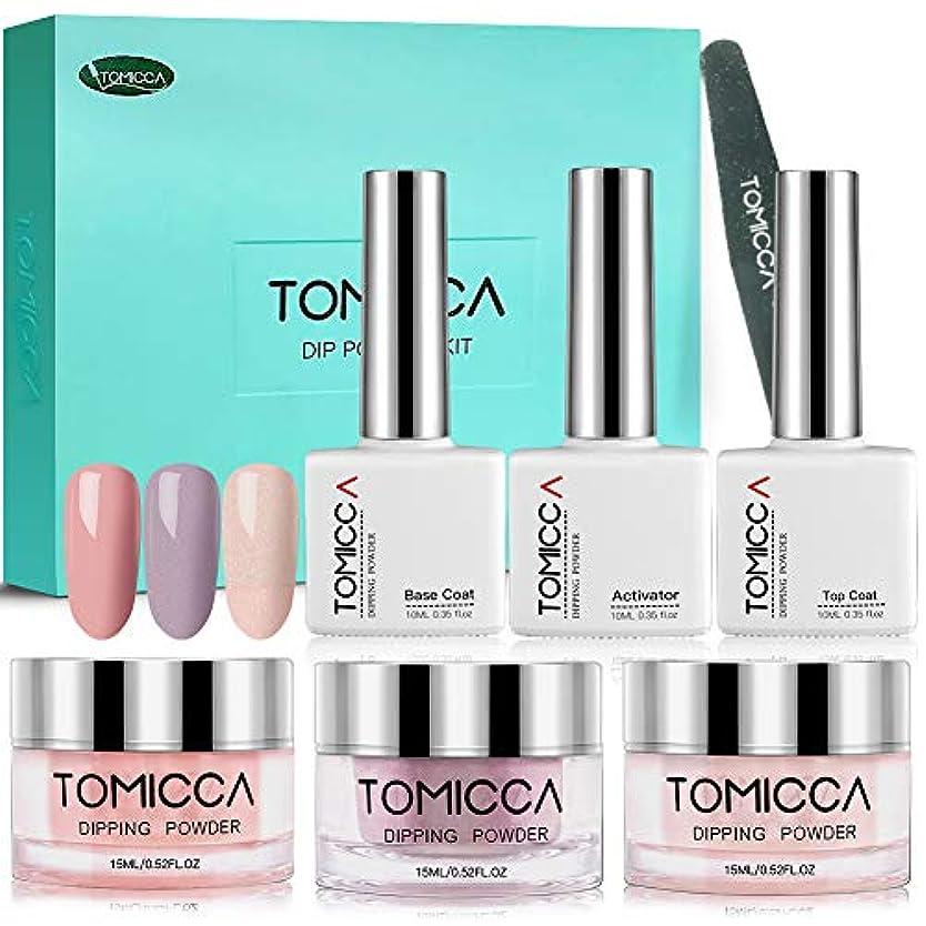 ご近所緊張買うTOMICCA パウダーマニキュア ネイルパウダー 3色セット 15ml UV*LED ライト不要 初心者適用 色付け簡単 人気 アメリカ流行 (ピンク)