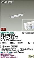 DSY-4043AT 大光電機 間接照明用器具(LED内蔵)