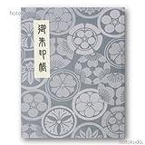 御朱印帳 60ページ ブック式 ビニールカバー付 花紋 白銀