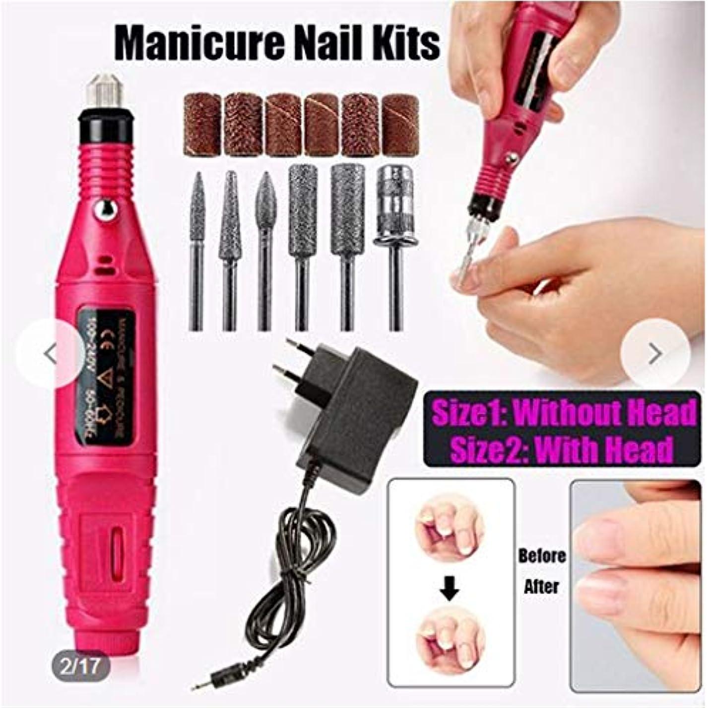 クリップ振幅斧電動ネイルケア ネイルポリッシャー 爪磨き 5種類アタッチメント 角質 甘皮処理 速度調節 左右兼用 (ピンク)