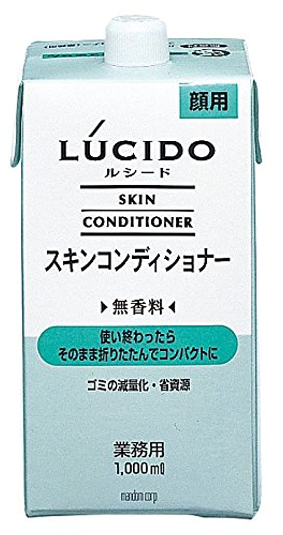 スライスオーバーコート忠実なマンダム LUCID (ルシード) スキンコンディショナー 1000ml