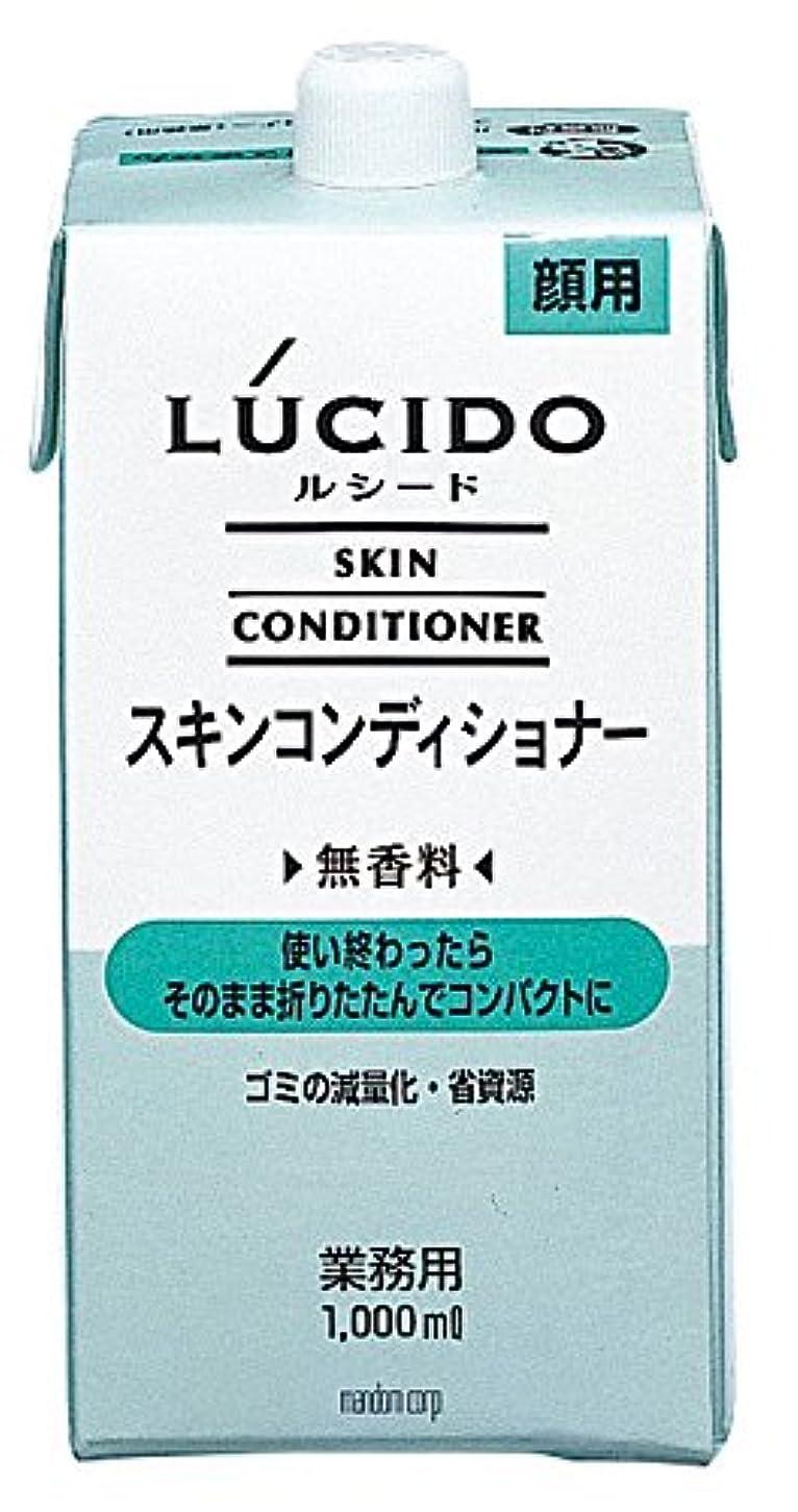 セメント同性愛者磁器マンダム LUCID (ルシード) スキンコンディショナー 1000ml