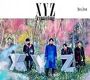 【早期購入特典あり】XYZ=repainting(初回限定盤A)(『XYZ=repainting』オリジナルラバーバンド付き)