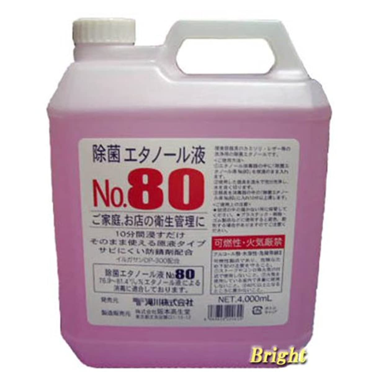 増強刺激する施し除菌エタノール液NO.80 4000ml