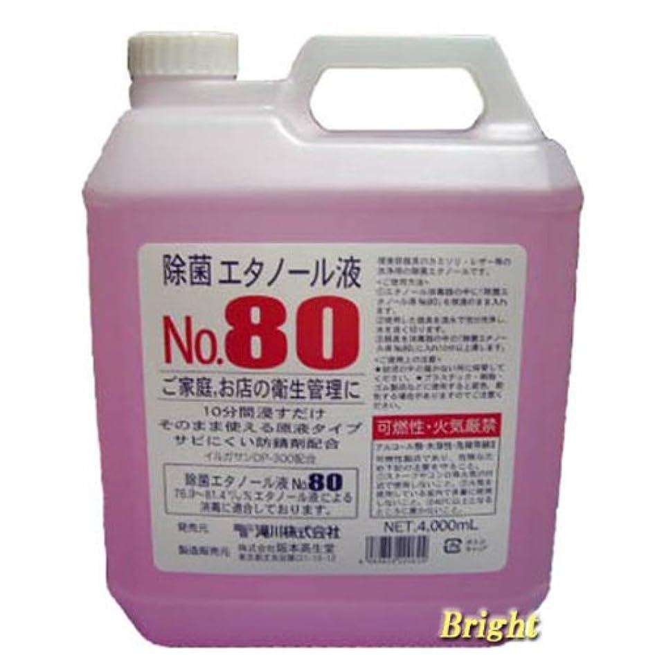 樫の木馬力階下除菌エタノール液NO.80 4000ml