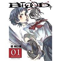 Blood+ Volume 1: v. 1