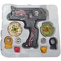Felicely ベイブレードバースト 4 in 1 セット 回転するおもちゃ 3色選べ (ブラック)
