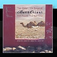 Band Orient by Eli Benacot, Erez Mounk, Tzur Ben Ze'ev Yair Dalal