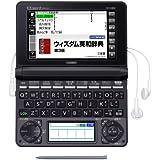 カシオ計算機 電子辞書 EX-word XD-N4850 (150コンテンツ/高校生モデル/ブラック) XD-N4850BK