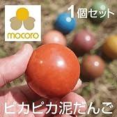 珪藻土のピカピカ泥だんごmocoro(モコロ) 空
