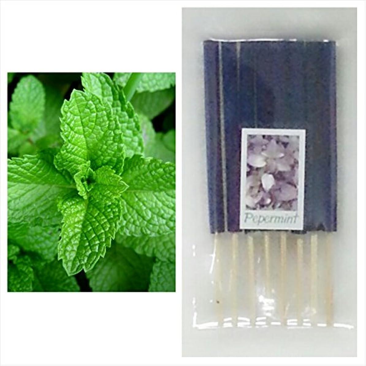 インシデント乳白色節約Pepermint Scents 80 Sticks Mini Incense Sticks Thai Spaアロマセラピーホームのハーブ&香料、長さ3