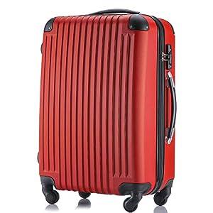 (トラベルデパート) 超軽量スーツケース TS...の関連商品8