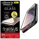 エレコム iPhone Xs ガラスフィルム フルカバー 全面保護 0.21mm 【強靭なGorilla®ガラス3 採用】 iPhone X対応 ブラック PM-A18BFLGGRGOB
